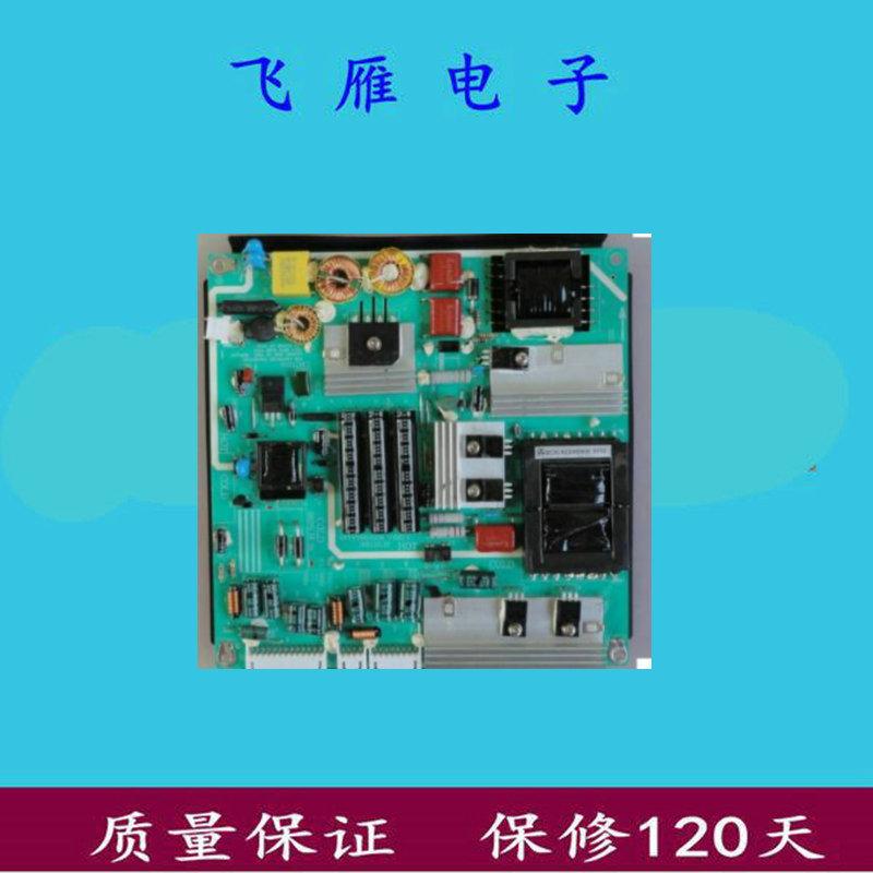 Le succès de la 32HAD550042 télévision à affichage à cristaux liquides d'un flux constant de la carte mère de rétroéclairage l de la haute tension d'alimentation de la plaque de z716
