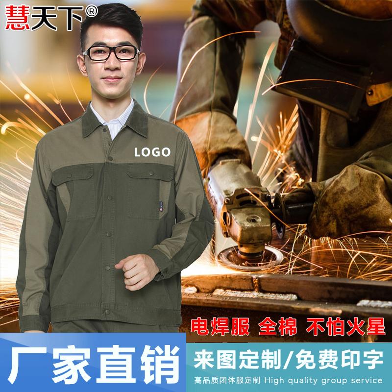 En la primavera y el otoño traje mecánico s207 ropa de trabajo de algodón de nuevo el trabajo mecánico de ropa de vestir traje masculino escaldaduras