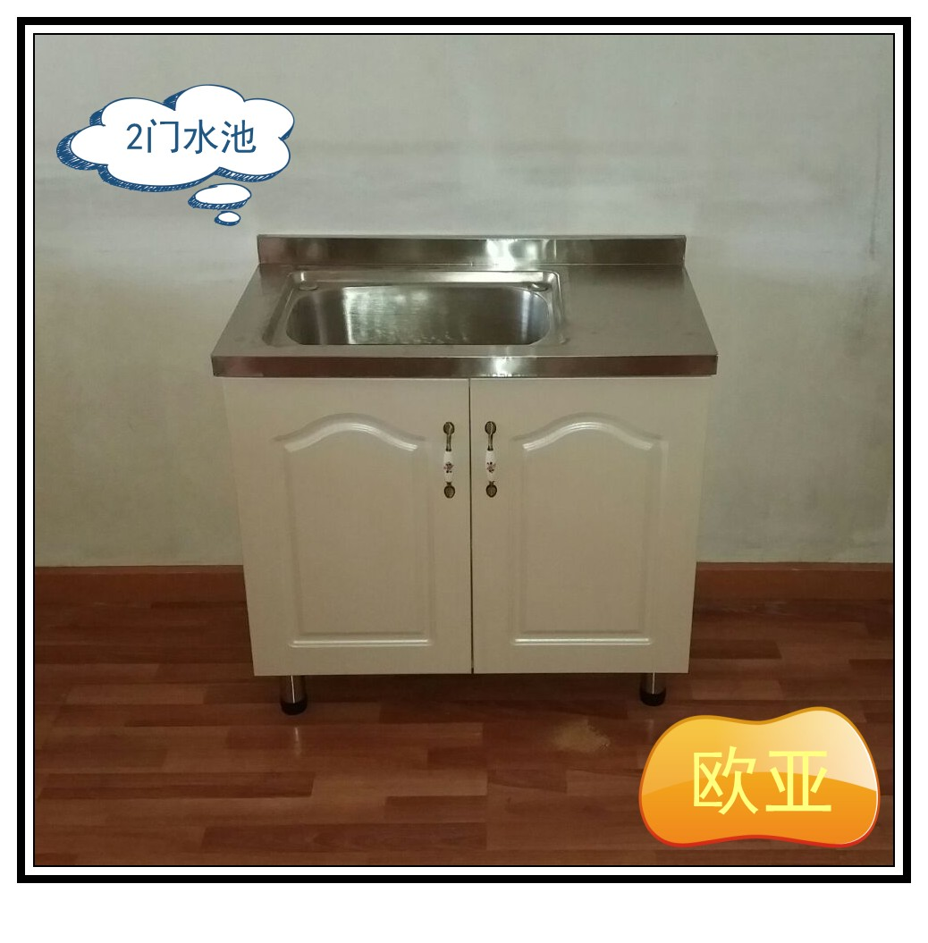 簡易食器棚単体キャビネット茶箪笥ステンレスメサ全体のカスタム大理石かまど櫃吸塑門