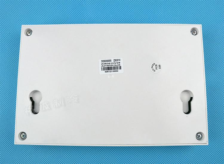 El nuevo módulo controlador, Geli cf78 anexo CF7830292000005, Central Air Conditioning