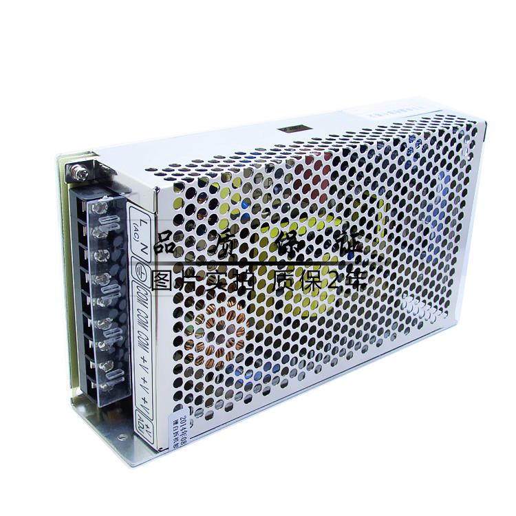 24V10A محول إمدادات الطاقة التبديل إمدادات الطاقة 24V250W السائر المحركات شهادة م 2 سنة الضمان S-250-24