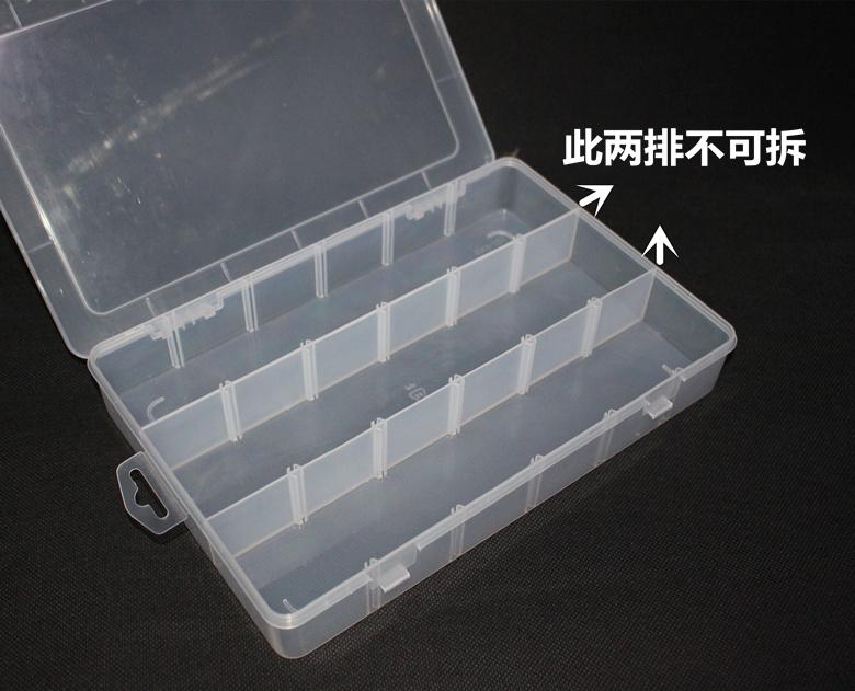 18 - låda på öppet fält del fält med löstagbara tillbehör fält rektangel plastburk av plast