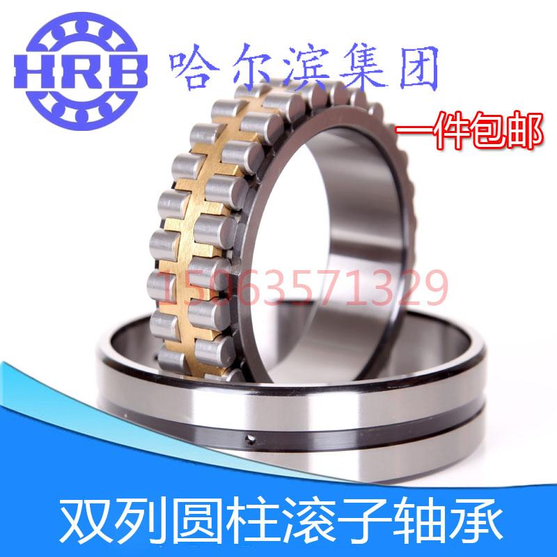 харбин hrb шпиндель с NN3028303030323034K/P5/W33 двойной Цилиндрические роликовые
