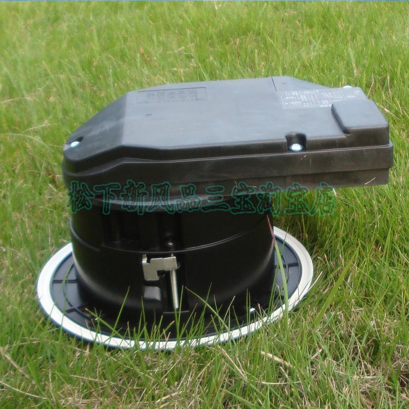 a panasonic - FV-15CSN1C nettó ízű víz - levegő eltávolítása volt a beágyazott környezetvédelmi rendrakás szaga