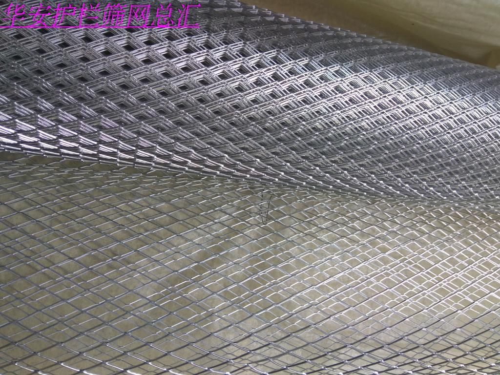 La confezione di Alluminio a forma di diamante Rete Rete Rete di Decorazione Tele metalliche, Alluminio ampliato Le lenzuola di schiacciamosche Elettrici La macchina del fumo 10X20MM buco Rete Rete Rete automobilistica
