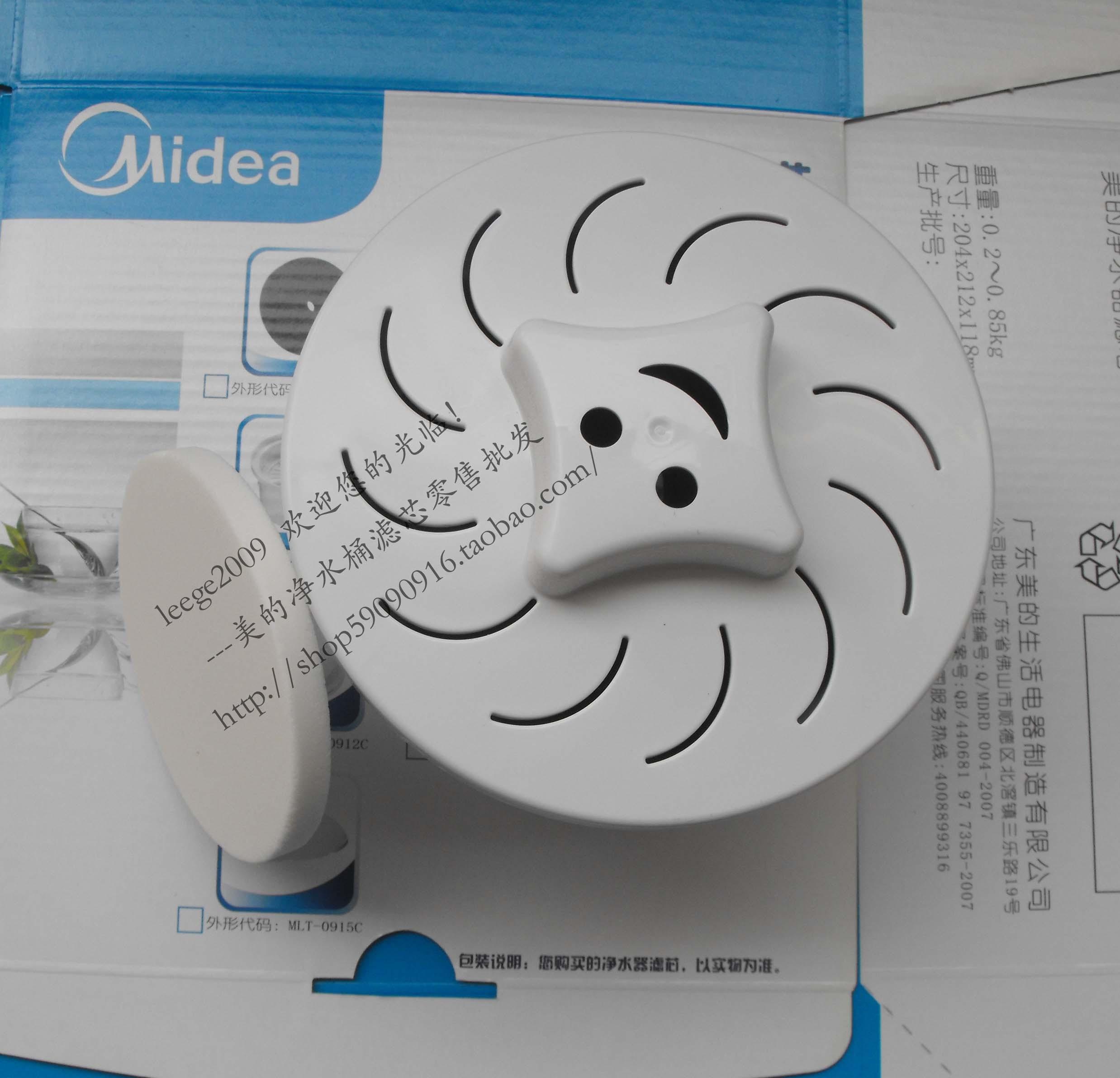 Accesorios de filtro purificador de agua potable MC-3865CB MT-3865CB / elemento de auténtica belleza de la belleza