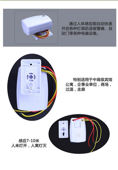 هيئة التعريفي التبديل عالية الطاقة الأشعة تحت الحمراء التبديل الاستشعار الصمام مصباح التعريفي التبديل 12V 220V / الاستشعار التبديل