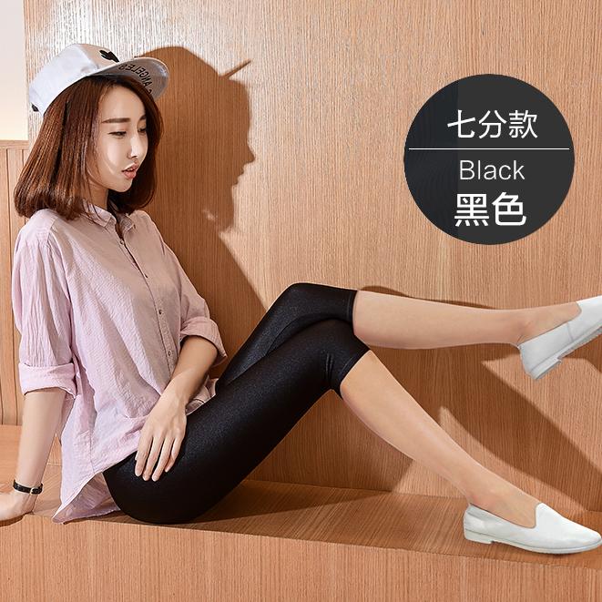 七分光泽裤【百搭-黑色】