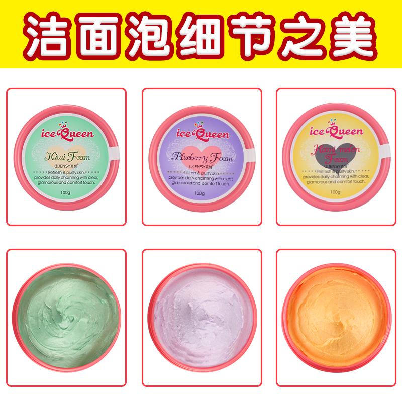 [] 2 flaschen täglich sonderpreis 真皙 aminosäuren EIS reinigungsmilch reinigungsmittel - Make - up - Männer und Frauen