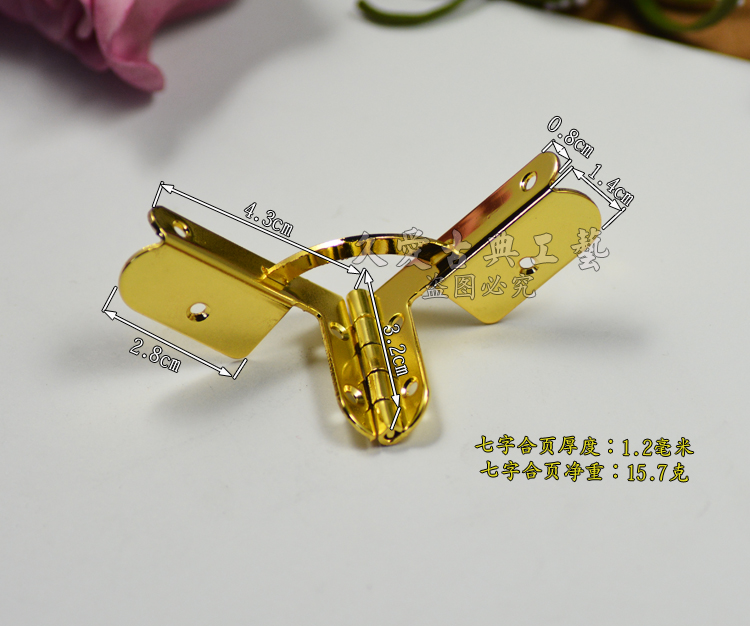 43*32mm plane hinge Jack hinge spring hinge hinge seven word small hardware fittings anti-theft deduction