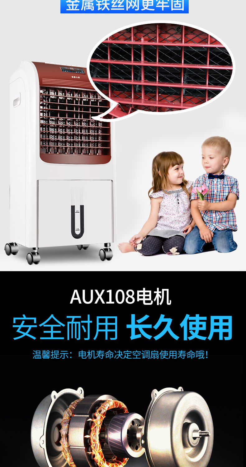 AUX air conditioning fan household heating and dual-use remote control water cooler quiet cooling fan cooling fan small