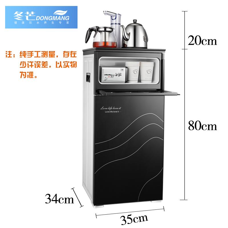 Το ζεστό και το κρύο νερό) κάθετη εγχώρια εξοικονόμηση ενέργειας πάγο ζεστό βραστό νερό ψύξης γυαλί διπλό γραφείο μηχανή
