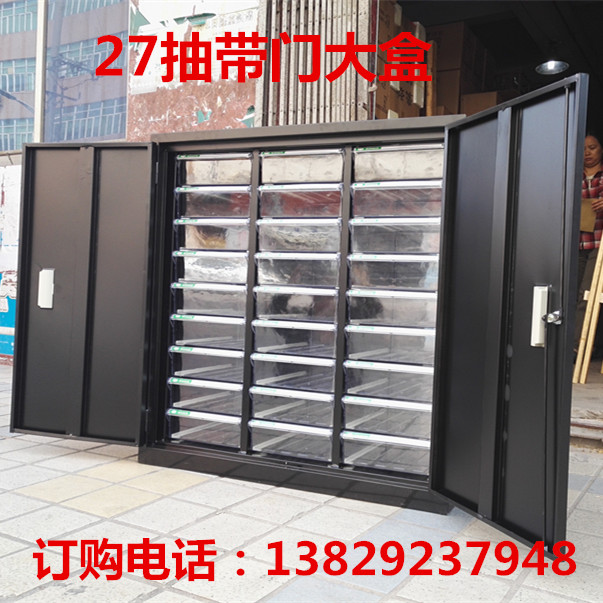 A4 Drawer Filing cabinet drawer cabinet documents 27 54 pumping bills safe cabinet with door skin for efficient data cabinet