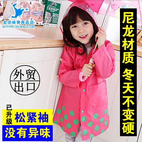 Smally儿童雨衣男童幼儿女童幼儿园小童宝宝卡通学生带书包位防水