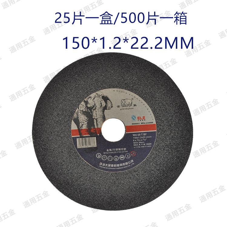 слон золотой слон очень резки 105125150180200 шлифовальным угловая шлифовальная машина резки кусок нержавеющей стали