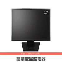 17 inch monitor SamSung monitor and display industrial HD LED color video LCD monitor 17