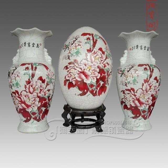 圖一景德鎮陶瓷花瓶 玉堂富貴 三件套 富貴蛋 裂紋釉 現代工藝品擺設