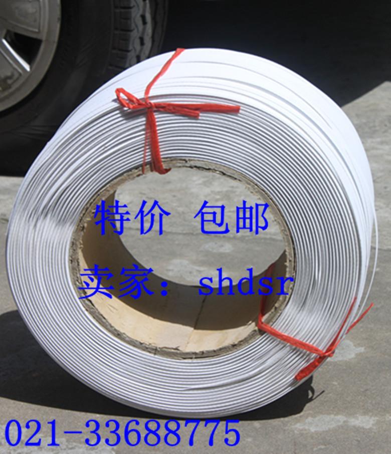 A máquina de embalagem automática máquina de embalagem PP embalagem Correia de Jiangsu, Zhejiang e xangai Volume 2 com frete grátis