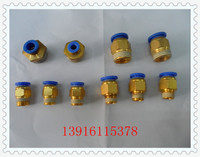 Quick plug connector. Pneumatic couplings - quick couplings - quick fitting joints. Pipe joint, PC1/2-16