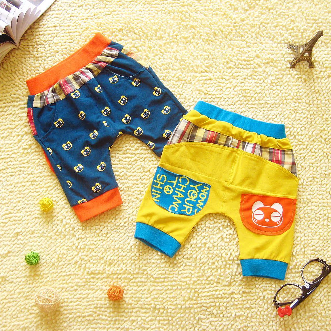 韩版外贸原单儿童装男女宝宝裤子纯棉中裤婴儿五分裤可开裆哈伦裤