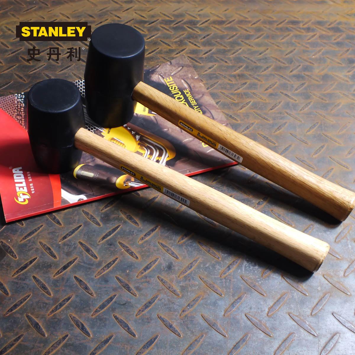 STANLEY 57-527-23 no elastic hammer, rubber hammer, tile mounting hammer, explosion proof hammer