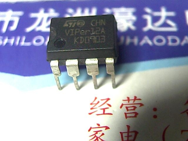 Le importazioni di Forni VIPer12A scambio di energia elettromagnetica e Chip tramite Test di consegna della garanzia di qualità.