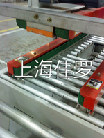 Full automatic baler belt baler, belt, conveyor belt, pattern grass belt