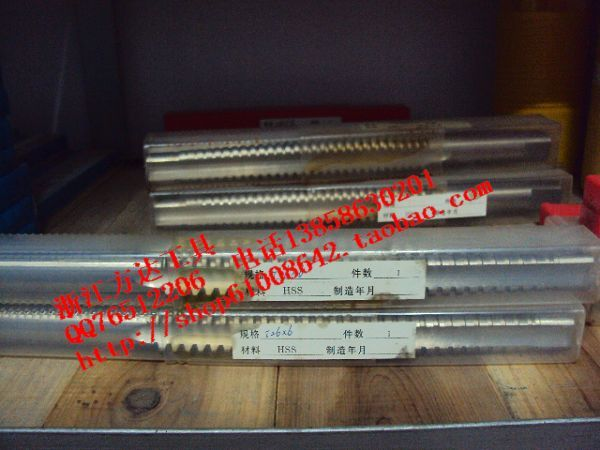 Tap tap for high speed steel lengthening machine (material 6542) M8*100*125*150*200*250*300