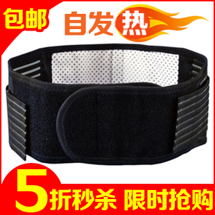 Black self heating waistband, lumbar waist and abdominal pain, warm home care health care equipment