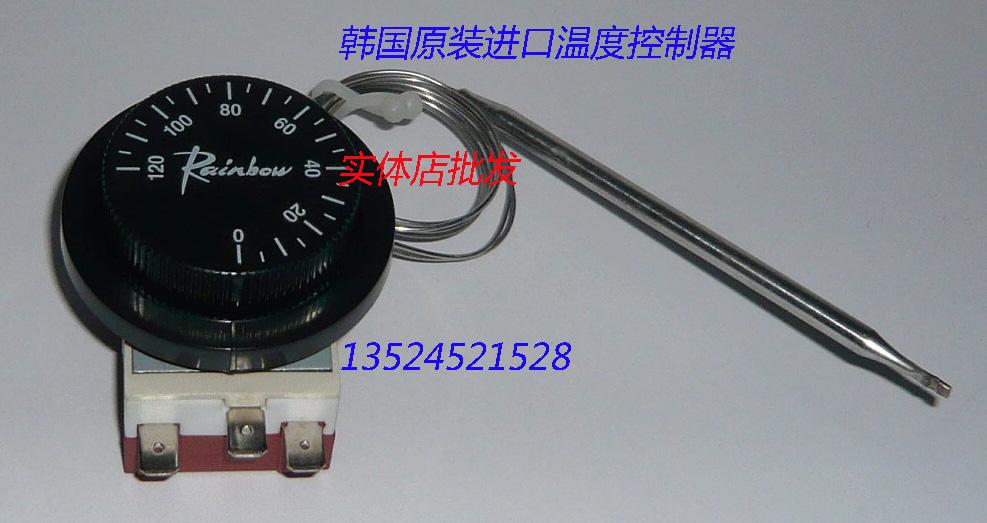 Hàn Quốc nhập khẩu chuyển đổi nhiệt kế để cầu vồng Knob (0-90 độ) tổ chức hàng bán buôn
