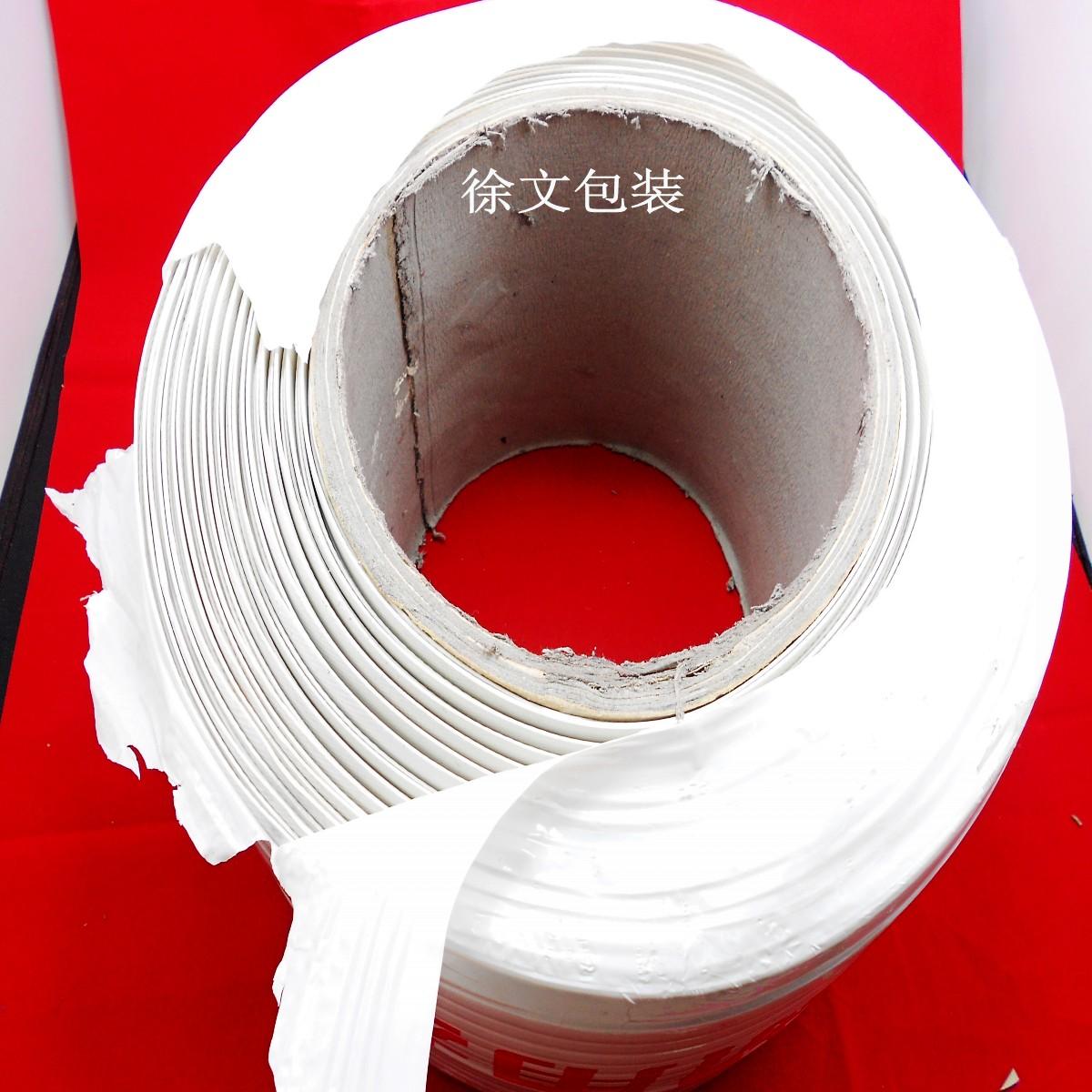 Jiangsu, Zhejiang e Anhui só envia um pacote com embalagem cinto Branco mailplane / 80 10 kg capacidade logística de pé