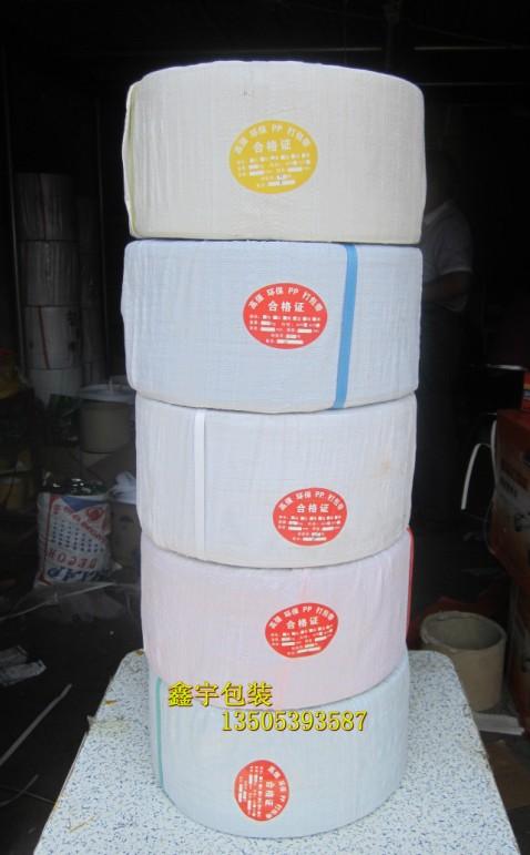 Jiangsu Zhejiang xangai mailplane embalagem SACO plástico embalado com embalagem FITA de empacotamento semi - automática de cor