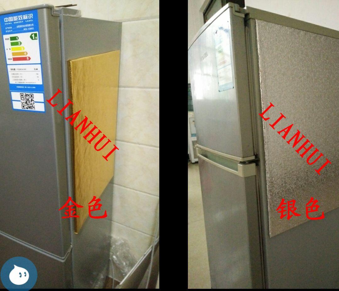 paketet efter disken kylskåp brandsäker lager isolering material vakuum isolerande vakuum i styrelsen för vip -
