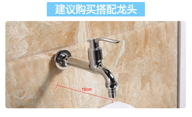Mop pool quick opening faucet, washing machine special 4 points special thickening mop pool, copper valve core lengthened faucet