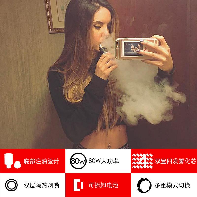 хуа ритуал дверь электронные сигареты оптом большой дым SOLOmini пара мужчин в машинах кальян курить сигареты устройство