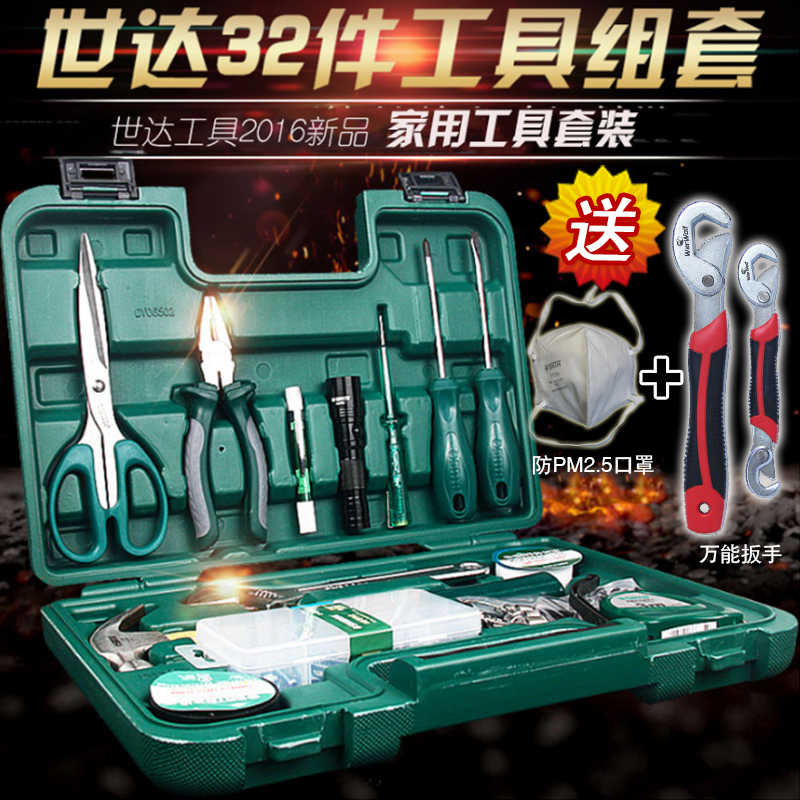 Hardware drive box set of hand repair gifts multifunctional tool set with dimension tool Star household property