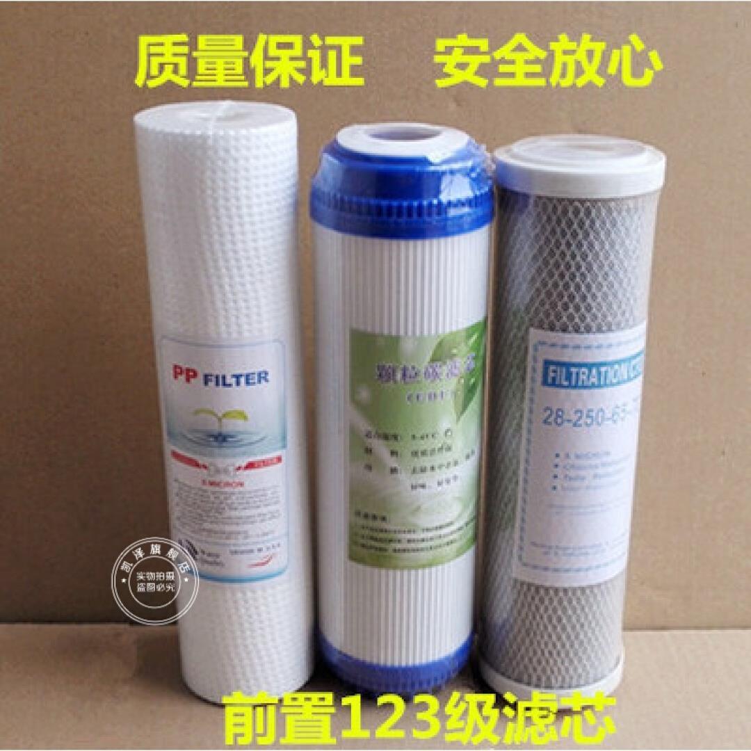 Kochin Boston sun rain water purifier filter 10 inch generic filter water purifier filter