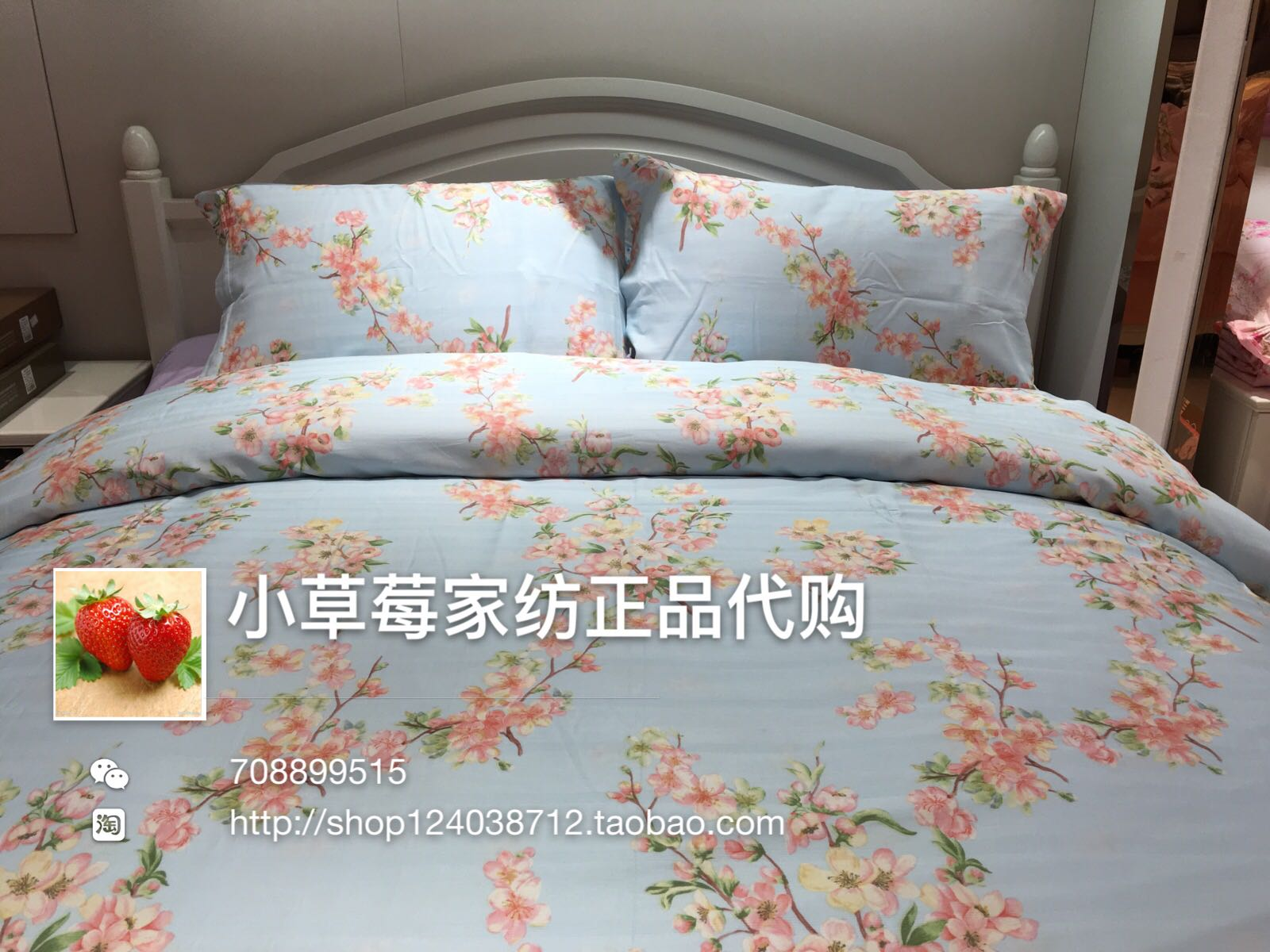 Dream of the mercury textile new in 2015 four sets of double Tencel Fangfei spend memory TY1286-K04