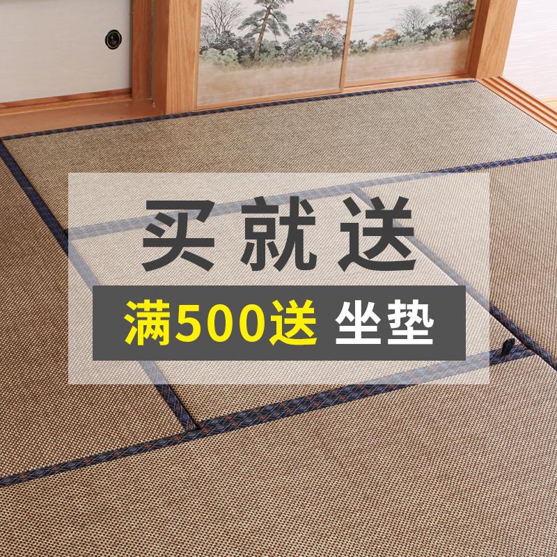 Tatami mats made tatami mats platform TATAMY mattresses m Japanese coconut mat