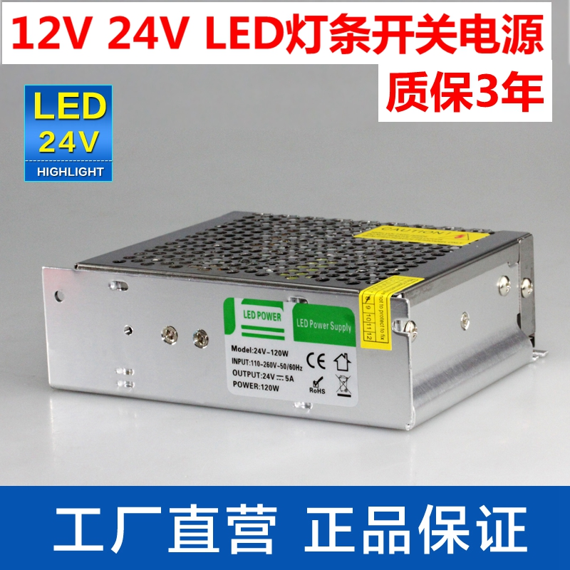 Der Power - schalter auf Led - lampen 12v/24V 220V - adapter / Lampe MIT FAHRER Ballast / transformator