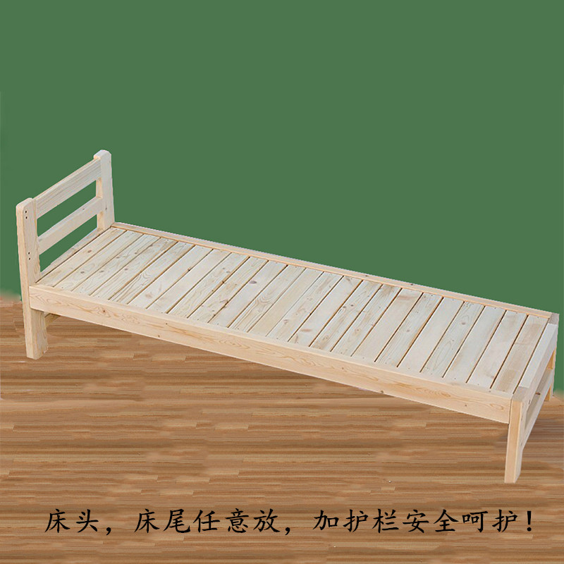 The bed lengthened and widened 1.8 pine wood double bed fight wooden children bed 1 meters single bed bag mail can be customized