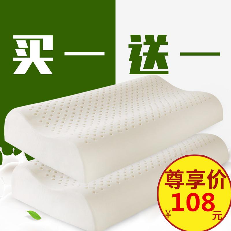 タイ天然ラテックス枕規格品護頚輸入ゴム枕成人マッサージシリカゲル頸椎低枕