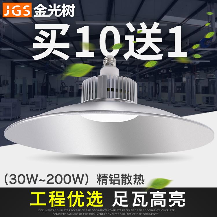 La lámpara led a prueba de explosivos de la fábrica 60W100W araña la planta de Luz LED de almacén y taller de techo