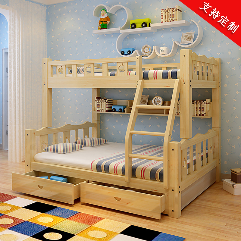 Solid wood bunk bed bed bed bed height child mother bed bunk bed full of pine and removable