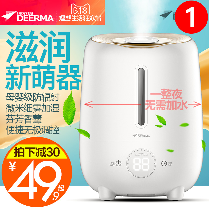 Humidifier, large capacity mute office, bedroom air conditioner, Mini Mini Perfume machine