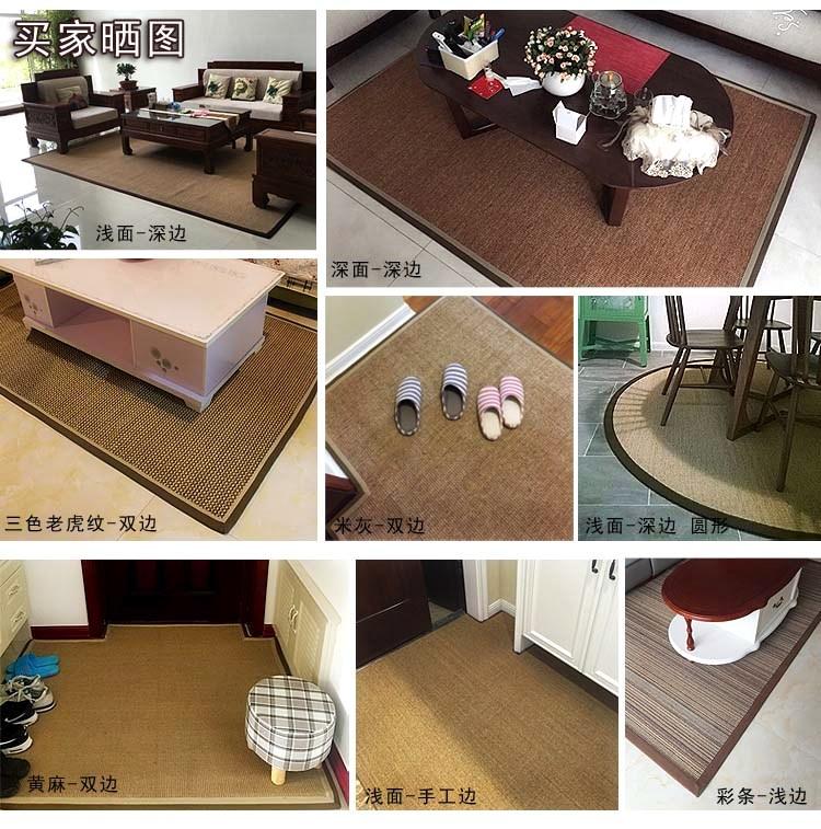 Sisal carpet handmade straw natural American bedroom doormat tatami antiskid mat cat jute board