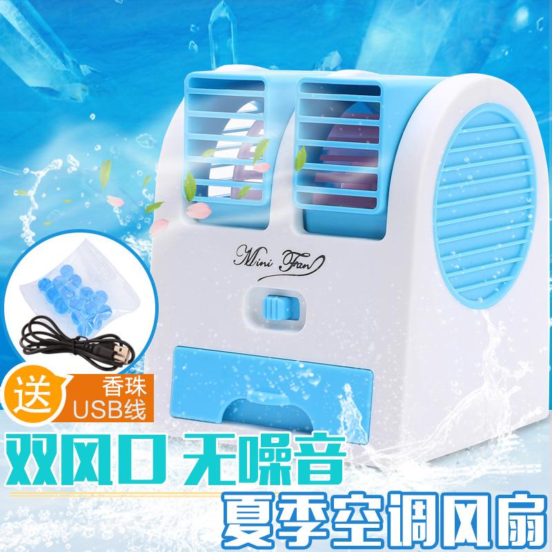 2017 Der neue Kleine lüfter, lüfter, kühlschrank, klimaanlage, die energiesparende kühlung - Wasser