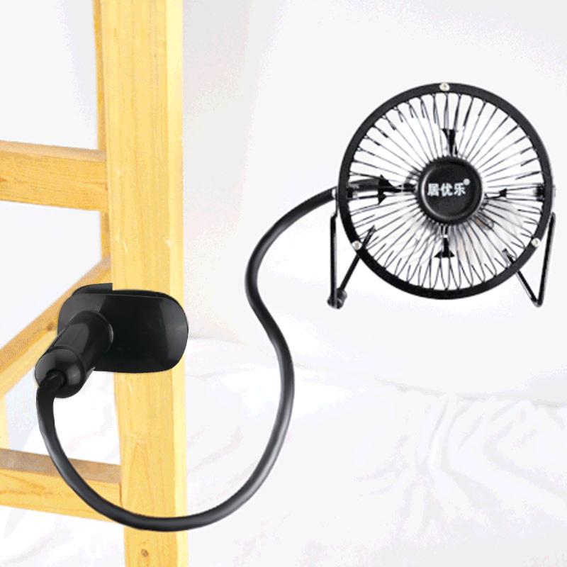 USB - fan eine kleine fan - BIEGEN kann mini - Fan - fan am wohnheim Klammer - Clip - fan ein Kleiner fan