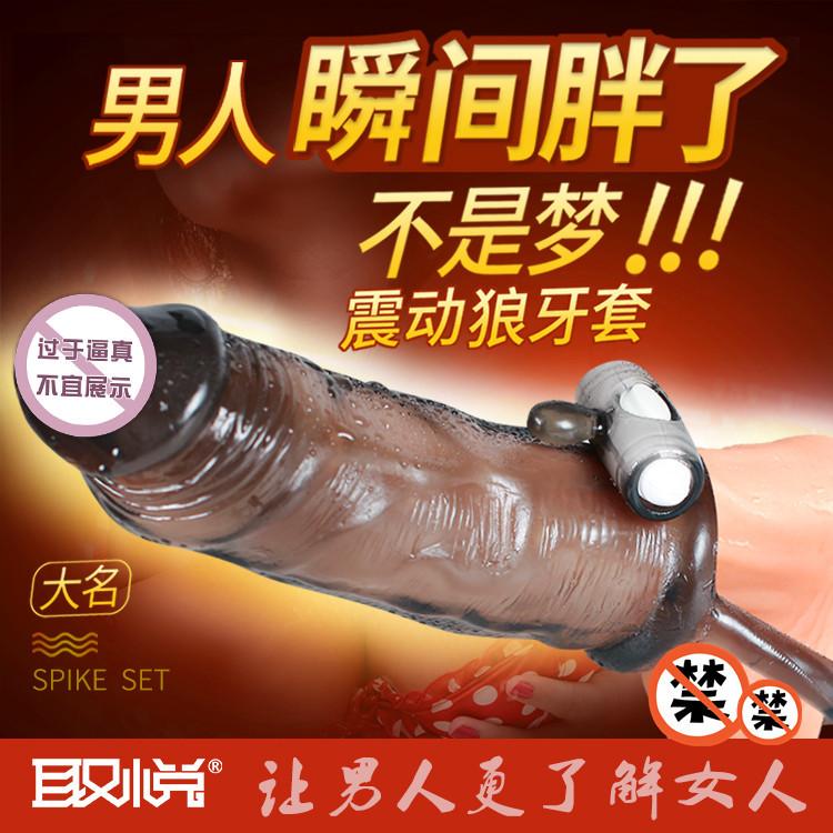 mert fekete szamuráj kristály, ami tartós. a felnőtt hím csengőhang alkalmazó szexjáték?