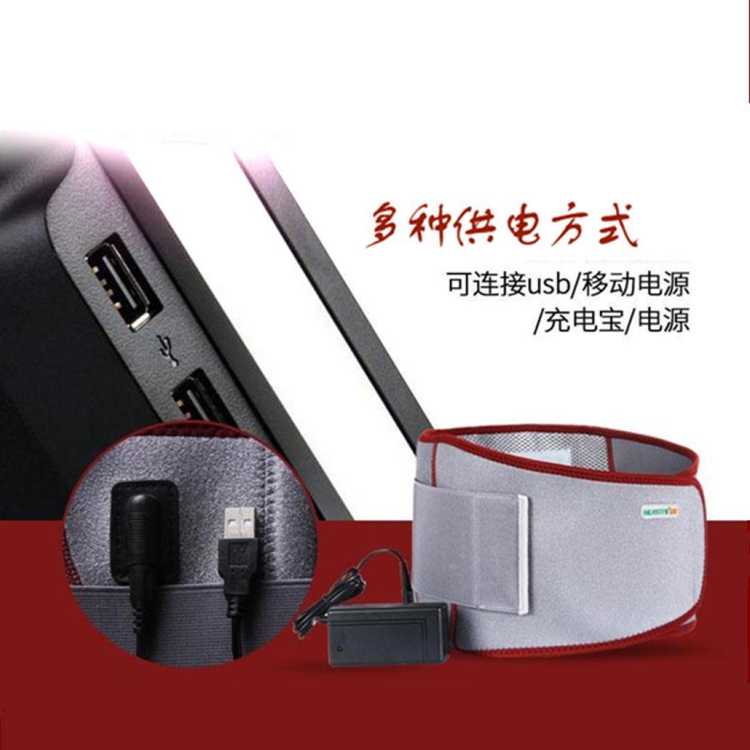 諾泰電気加熱護ベルト多種の方式を充電発熱保温灸温湿布暖かい暖かい胃を腰に宮
